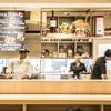 【オススメ5店】薬院・平尾・高砂(福岡)にあるビストロが人気のお店