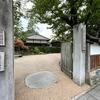 【金沢】豊臣秀吉の養女で前田利家の娘でキリシタンだった豪姫の住居跡は金沢城黒門すぐ近く