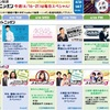 星野源のオールナイトニッポン4