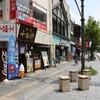 ペースト状のさつまいも×かき氷!長野市権堂「芋屋十兵衛」のエスプーマかき氷が美味しかった!