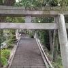 源氏・北条の縁結び『伊豆山神社』