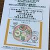 日本橋髙島屋での催事のお知らせ