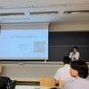 日本大学文理学部で開かれた教育心理学会総会に参加してきました。