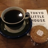 Tokyo Little House 赤坂 カフェ図鑑020 Cafe Logbook