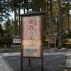 金銀字一切経 (中尊寺経) 金剛峯寺