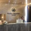 クアラルンプール国際空港、プラザプレミアムラウンジを紹介♪プライオティパスがあれば利用できます♪