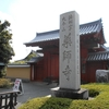 のと爺の奈良旅レポ(2)