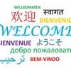 バイリンガル子育てに弊害はある?二ヶ国語で育児するデメリットについて徹底解説!