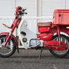 郵政カブ/MD90をてにいれた!!紹介します。