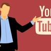 【Google 広告動画:032】動画キャンペーンで利用できるリマーケティング リストはどれですか。