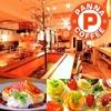 【オススメ5店】熊本市(上通り・下通り・新市街)(熊本)にあるコーヒーが人気のお店