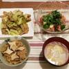 2018/06/24の夕食