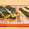 チーズサブレ(黒ごま)