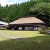 坂本善三美術館が「日美」に紹介されるそう 熊本県小国町
