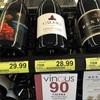 カリフォルニアワイン ピノ・ノワール カレラ