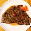 安くステーキ肉を玉ねぎを使って柔らかくする!最高のソースも紹介!