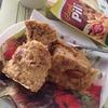 ピリナッツのレンチン蒸しパン