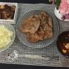 4/21 yuri 豚肉の生姜焼き