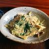 めんつゆで簡単な水菜の卵とじのレシピ。