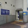 シーサイドラインに車イスで初めて乗ってみた!新杉田駅でJRから乗り換えるルートは?