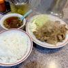 ラーメン王後楽本舗!渋谷で人気の町中華で食べる豚生姜焼き定食〜PAULで朝からおしゃれにキメる〜