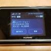 【モバイルルーター】アップデータが来た。一年前のアップデーター?【HUAWEI E5383】