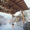 湯の里おかだのクーポン【最大41%割引】箱根湯本の日帰り温泉