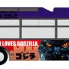 新宿WEバスに「ゴジラ」ラッピングバス 降車ブザー音は雄たけび