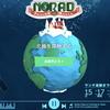 サンタクロース追跡サイト『NORAD TRACKS SANTA』を見てクリスマスを指折り数えよう!