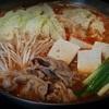 キムチ鍋スープ~晩御飯の記録~