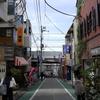 代々木上原不動産 賃貸 毎日速報!!6/12(水)
