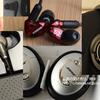 ノイズキャンセリング機能ヘッドホン比較評価【まとめ】&SONY EP-EXN50M ノイズアイソレーションイヤーピース