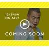 ハピタスがテレビCMオンエア!出川哲朗さんが出演。お得なポイントサイトの世界へいらっしゃい♪