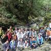 満員御礼! 山の日記念トレッキング開催