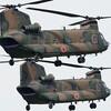 陸上自衛隊 CH-47J/JAの用廃機