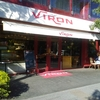 【丸の内ランチ】VIRONのパン・ドゥ・カンパーニュ・プティ
