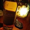 酒通信 素のカリラ