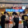 中国でタピオカミルクティーを注文してみよう!