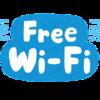 Wi-FIジプシー