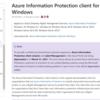 Microsoft 365 Azure Information Protection クライアントのサポート終了時期が明示されていました