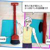 柄の長いベン石温熱器の使いこなし方を、歯を食いしばって工夫しています