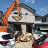 建売住宅が安い理由。建売住宅を解体してもっと中身を見る話。