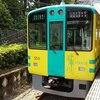 【国内旅行系】 新型車両に乗ってみよう 阪神電鉄 武庫川線