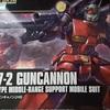 RX-77-2ガンキャノンが凄い!1/144HG ハイグレードガンプラの感想