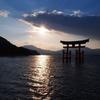 広島を1日で観光!原爆ドーム~世界遺産航路~宮島をめぐる日帰りモデルコース