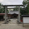 【御朱印】秋田県 八幡秋田神社