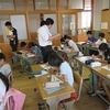 5年生:算数 研究授業