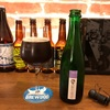 BREWDOG abstrakt AB:16