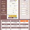 【FX】【トラリピ】「NZドル/円」トラリピ設定変更(2019/2/25~)