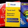 ウクライナ旅行[101] ウクライナでヨーロッパ周遊型のプリペイド式SIMは使えるのか?